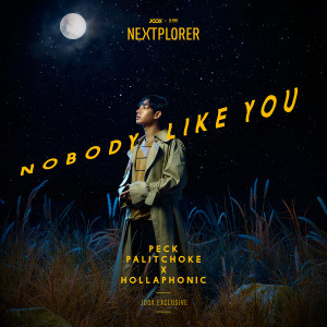 อัลบั้ม Nobody Like You [JOOX Exclusive] - Single