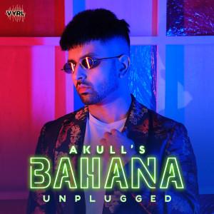 Akull的專輯Bahana (Unplugged)