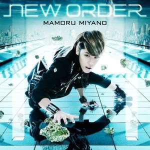 Album New Order from 宮野真守