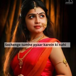Album Sochenge tumhe pyaar karein ki nahi from Arijit Singh