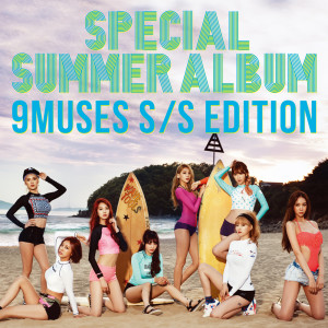 NINE MUSES的專輯9MUSES S/S EDITION