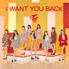 TWICE Album I WANT YOU BACK Mp3 Download