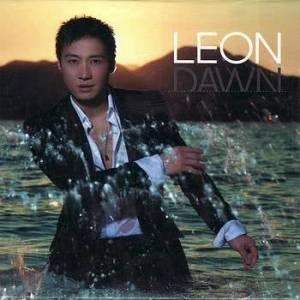 黎明的專輯Leon Dawn