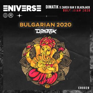 Album Bulgarian 2020 from Zareh Kan