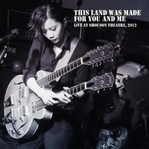 盧凱彤的專輯This Land Was Made For You And Me Live 2012