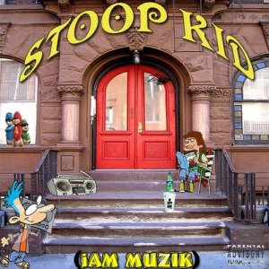 Checkmate的專輯The Stoop Kid EP (Explicit)