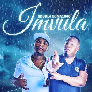 Album Imvula from Sdudla noMA1000