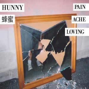 Album Pain / Ache / Loving from Hunny