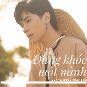 อัลบัม Đừng Khóc Một Mình ศิลปิน Quang Hùng MasterD