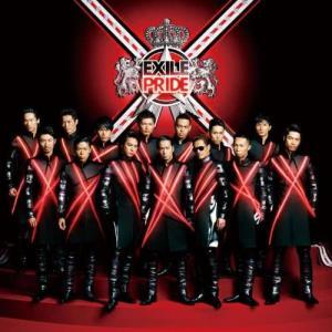 收聽EXILE的Exile Pride ~因為愛這個世界~歌詞歌曲