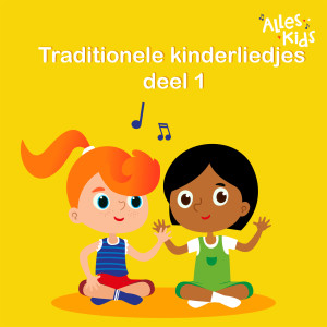 Album Traditionele kinderliedjes (deel 1) from Alles Kids