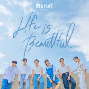 ONEUS THEATRE : Life is Beautiful dari 원어스
