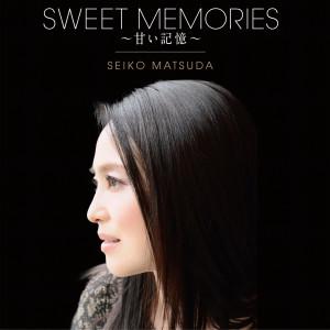 松田聖子的專輯Sweet Memories