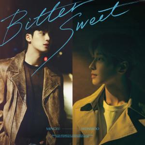 Bittersweet (feat. LeeHi) dari WONWOO, MINGYU (SEVENTEEN)