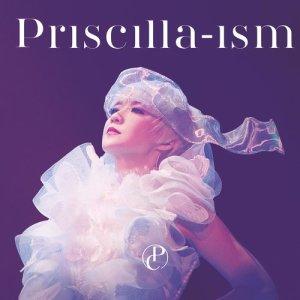 陳慧嫻的專輯Priscilla-ism 2016 Live