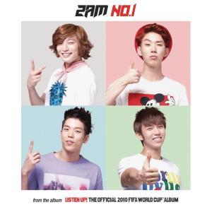 2AM的專輯No. 1