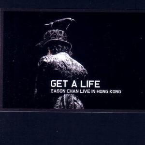 陳奕迅的專輯GET A LIFE