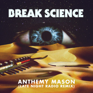 Anthemy Mason 2018 Break Science; Brasstracks