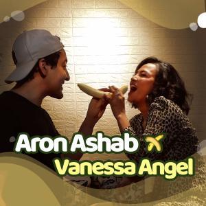 Mampis dari Aron Ashab