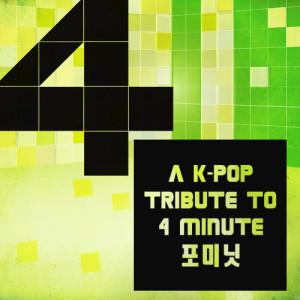 Park Kim (박김)的專輯A K-Pop Tribute to 4 Minute (포미닛)