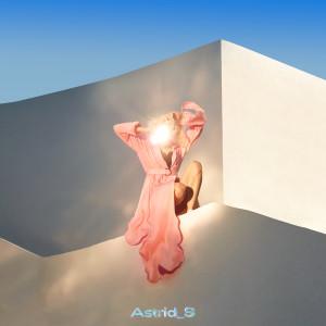 Leave It Beautiful (Complete) (Explicit) dari Astrid S