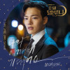 10cm Album Hotel Del Luna OST Part.2 Mp3 Download