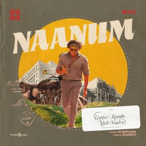 """Album Naanum (From """"Navarasa"""") from Karthik"""