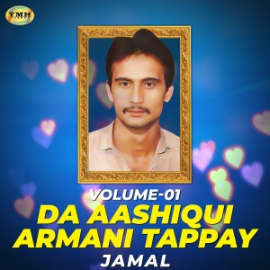 Album Da Aashiqui Armani Tappay, Vol. 1 from Jamal