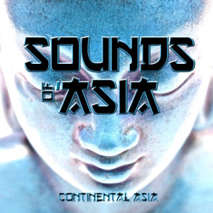 Album Continental Asia - Sounds of Asia from Ameritz Sound Effects