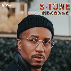 Album Kulungile from S-Tone