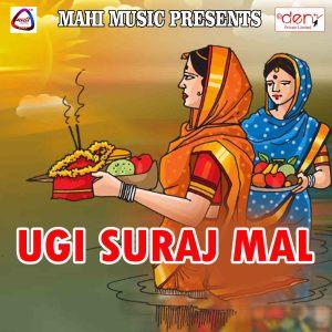 Album Ugi Suraj Mal from Raju Singh