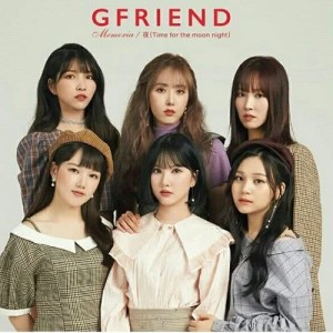 GFRIEND的專輯Memoria / 夜 (Time for the moon night)