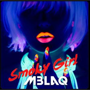MBLAQ的專輯Sexy Beat