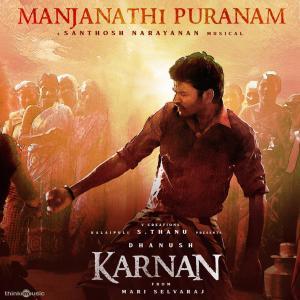 Album Pandarathi Puranam from Deva