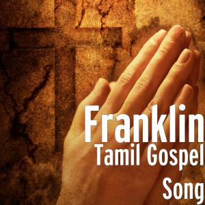 Album Tamil Gospel Song from Franklin