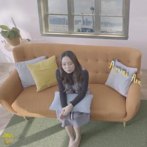 Aku Semakin Terluka (Cinta Aku Menyerah) dari Ayumi Ara