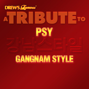 The Hit Crew的專輯A Tribute to Psy Gangnam Style
