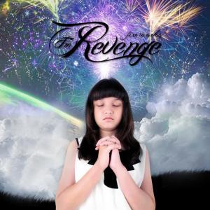 Fireworks dari For Revenge