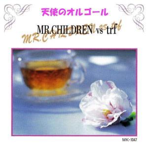 Angel's Music Box的專輯Mr.children Vs Trf
