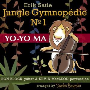 馬友友的專輯Jungle Gymnopedie No. 1