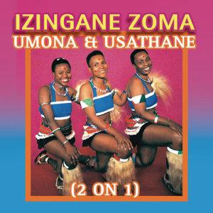 Listen to Inyama song with lyrics from IZINGANE ZOMA