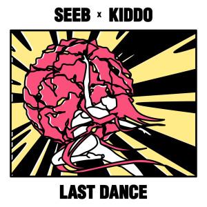 Kiddo的專輯Last Dance