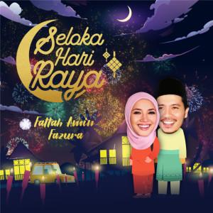 Album Seloka Hari Raya from Fazura