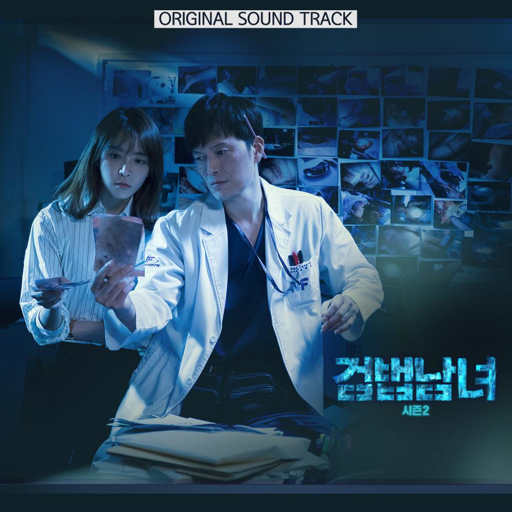 ฟังเพลงอัลบั้ม Partners For Justice 2 (Original Television Soundtrack)
