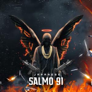 Album Salmo 91 from Japanese