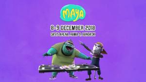 เตรียมตัวให้พร้อมกับเทศกาลดนตรี MAYA 2018