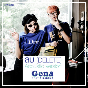 อัลบัม ลบ (Delete) (Acoustic Version) - Single ศิลปิน GENA DESOUZA