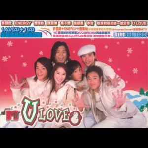 U Love 2003 Various Artist