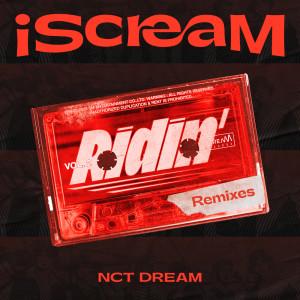 NCT DREAM的專輯iScreaM Vol.2 : Ridin' Remixes