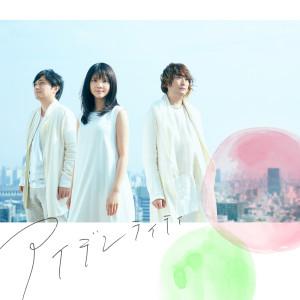 Album Identity from いきものがかり